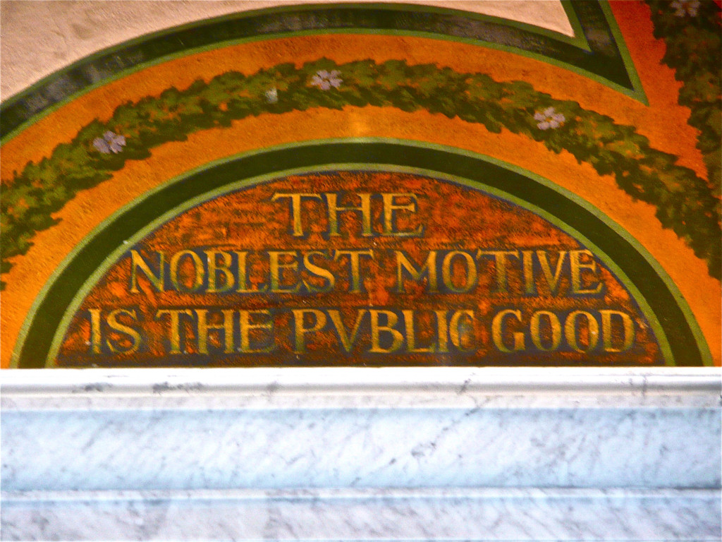 The_noblest_motive_is_the_public_good_-_Jefferson_Building_-_Library_of_Congress